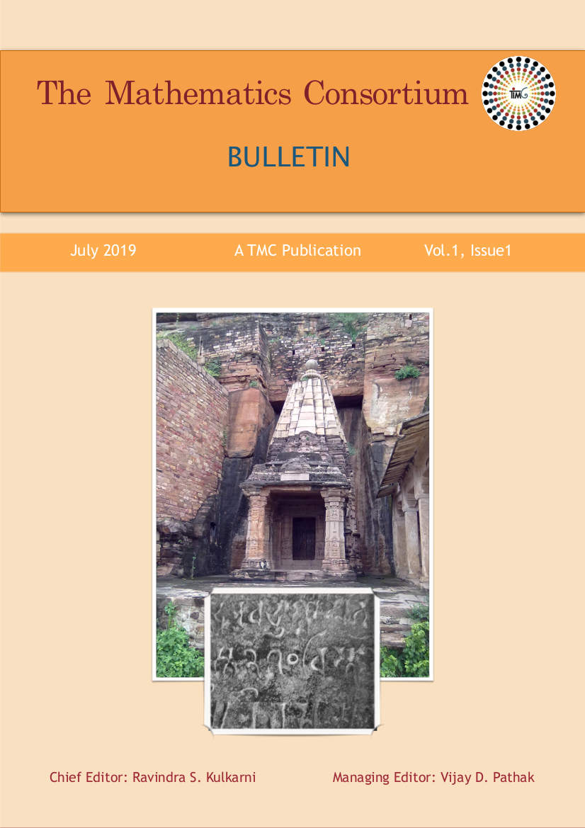 Cover Page - The Mathematics Consortium Bulletin July 2019 Vol. 1, Issue 1