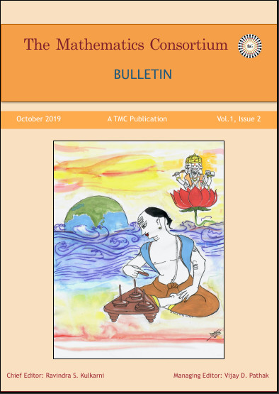 Cover Page - The Mathematics Consortium Bulletin Oct 2019 Vol. 1, Issue 2